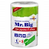 Полотенца «Мягкий знак» Мистер Биг